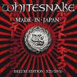 Made In Japan - Deluxe Edition - 2 CDs + DVD - Digipack